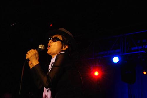 Pitchfork 2007: Yoko Ono